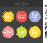 Vector set of vintage colorful  labels for greetings and promotion. Premium Quality Guarantee, Bestseller, Best Choice, Sale, Special Offer. Banners and sticker. Retro painting design.  | Shutterstock vector #417259045