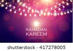 ramadan kareem greeting shining ...