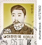 south korea   circa 1993  a... | Shutterstock . vector #41727832