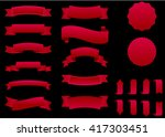 ribbon vector icon set red...