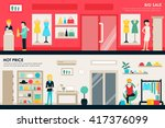 shopping center and boutique...   Shutterstock .eps vector #417376099