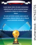 euro soccer cup background.... | Shutterstock .eps vector #417422731