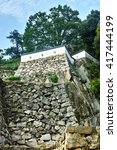 bird's eye view of takahashi ... | Shutterstock . vector #417444199