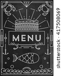 trendy seafood menu design with ... | Shutterstock .eps vector #417508069