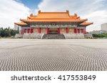 taipei  taiwan   may 3  ... | Shutterstock . vector #417553849