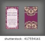 set of business card  flyer... | Shutterstock .eps vector #417554161