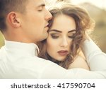 young newlywed couple of woman... | Shutterstock . vector #417590704