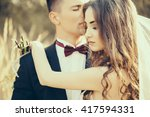 young newlywed couple of woman...   Shutterstock . vector #417594331