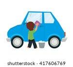 boy washing car vector... | Shutterstock .eps vector #417606769