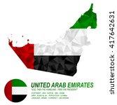uae flag overlay on uae map...