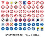 traffic signs | Shutterstock . vector #41764861