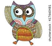 owl doodle vector   Shutterstock .eps vector #417660481