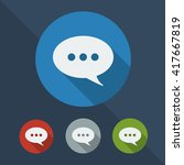 speech bubble flat icon in...