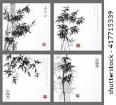 set of cards with bamboo trees... | Shutterstock .eps vector #417715339