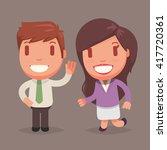 cute vector people | Shutterstock .eps vector #417720361