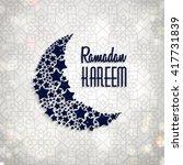 ramadan kareem arabic... | Shutterstock .eps vector #417731839