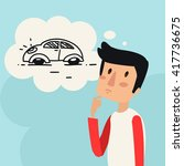 man dreams about the car.... | Shutterstock .eps vector #417736675