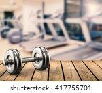 3d rendering metal dumbbell... | Shutterstock . vector #417755701