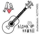 Ukulele Guitar And Love Doves...