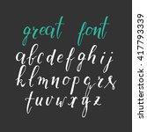 modern hand drawn calligraphic... | Shutterstock .eps vector #417793339
