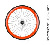bicycle wheel isolated on white   Shutterstock . vector #417804094