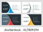 business card vector template.... | Shutterstock .eps vector #417809194