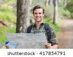 portrait of happy young man... | Shutterstock . vector #417854791