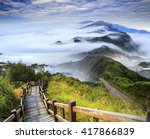 beautiful landscapes with green ... | Shutterstock . vector #417866839