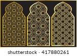 arabic oriental islamic style... | Shutterstock .eps vector #417880261