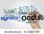 occult word cloud concept with... | Shutterstock . vector #417880789
