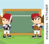 two baseball players with sign | Shutterstock .eps vector #417914809