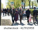 petropavlovsk may 9  2016 ...   Shutterstock . vector #417915955