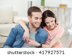cheerful loving couple is... | Shutterstock . vector #417927571