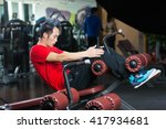 young asian man working out in... | Shutterstock . vector #417934681