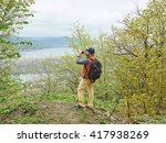 man with a backpack...   Shutterstock . vector #417938269