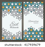 greeting card or invitation... | Shutterstock .eps vector #417939679