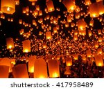 balloon fire  yeepeng in north... | Shutterstock . vector #417958489