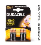 Small photo of Moldova, March 17, 2016. Pack of 4 Duracell alkaline AAA Batteries