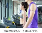 young asian people working out... | Shutterstock . vector #418037191