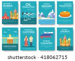set of russia country ornament... | Shutterstock .eps vector #418062715