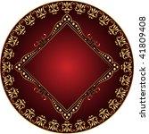 center piece ornamental design   Shutterstock .eps vector #41809408