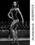 fitness girl in the gym | Shutterstock . vector #418099519