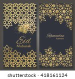 greeting card or invitation...   Shutterstock .eps vector #418161124