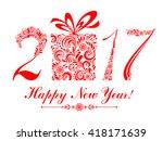 happy new year 2017  vintage... | Shutterstock .eps vector #418171639