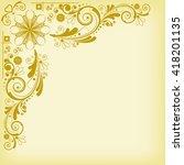 vector vintage floral ... | Shutterstock .eps vector #418201135