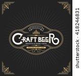 craft beer sticker label design.... | Shutterstock .eps vector #418246831