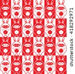 vector seamless pattern. funny... | Shutterstock .eps vector #418292971