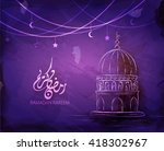illustration of ramadan kareem... | Shutterstock .eps vector #418302967