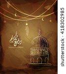 illustration of ramadan kareem... | Shutterstock .eps vector #418302985