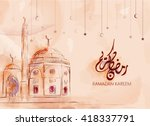 illustration of ramadan kareem... | Shutterstock .eps vector #418337791